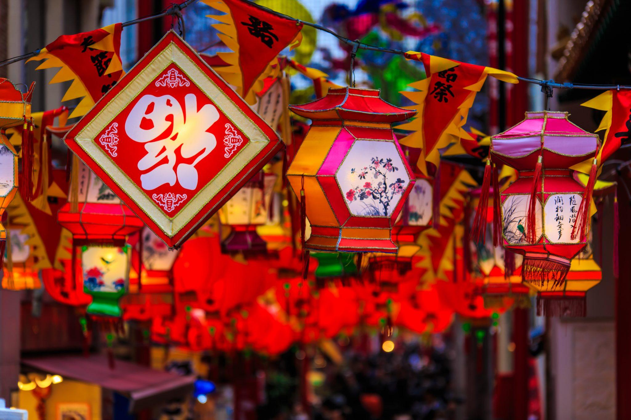 台湾春節(旧正月)2019年はいつか...